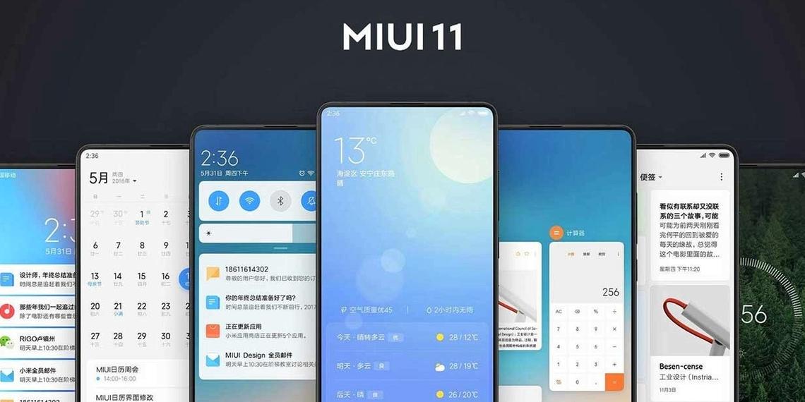 Xiaomi показала главную функцию MIUI 11, от которой все в шоке
